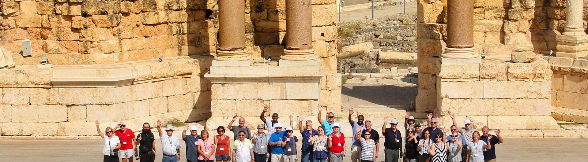 Una foto en Israel con un grupo