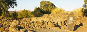 Betsaida en Israel