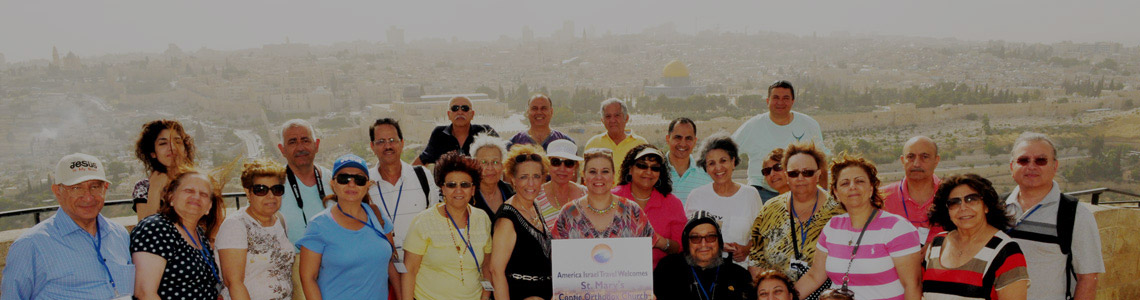 Grupo de Iglesia visitando Israel