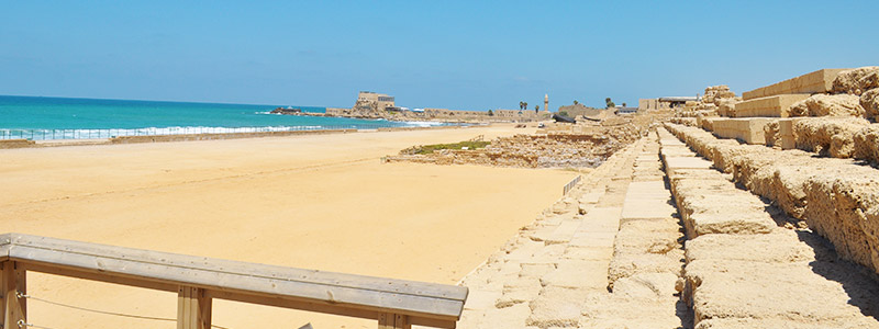 Playa Cesárea
