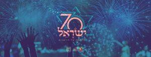 El 70 aniversario de Israel